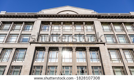 Front view of building of Ministry of Finance of the Russian Federation lit by sun in Moscow city. Translation of the inscription on the facade - 'Ministry of Finance of the Russian Federation' Stok fotoğraf ©