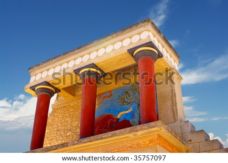 Front view of Knossos Palace and its columns, Crete Island, Greece