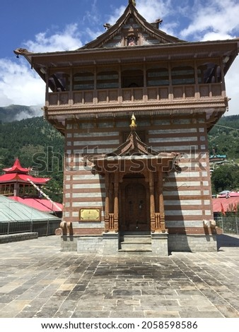 Front view of Narayan Nagini Temple,near Govt School,Saryo, Himachal Pradesh