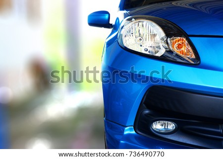 Front view of parked car #736490770