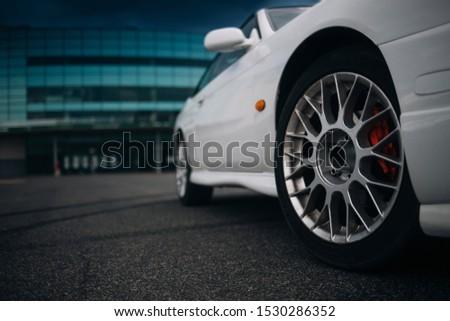 Front wheel of car sport car #1530286352