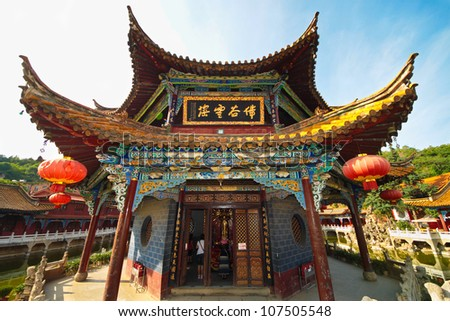 Frontal view of Yuantong Temple at Kunming city, Yunnan China. Built around Tang Dynasty over 1200 years ago. - stock photo