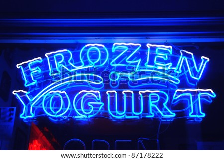Frozen yogurt neon sign
