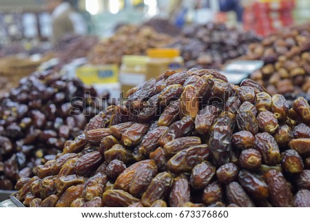 Fruit/ Dates/ Dates fruit/ Dates Market #673376860
