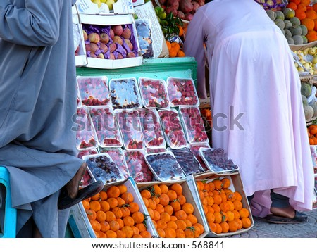 Fruit market in Egypt