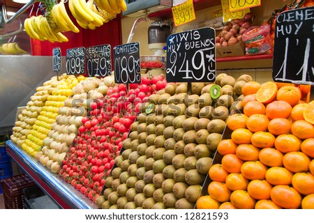 Fruits and vegetables in Spanish street market - stock photo