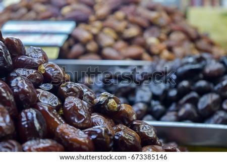 Fruits/ Dates/ Dates Fruit #673385146