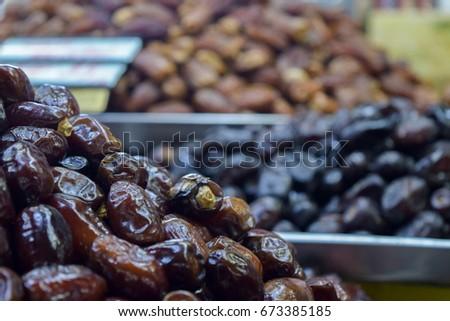 Fruits/ Dates/ Dates Fruit #673385185