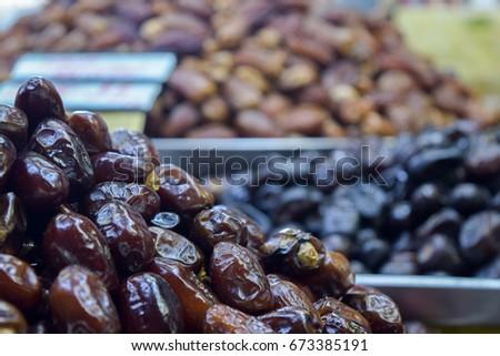 Fruits/ Dates/ Dates Fruit #673385191