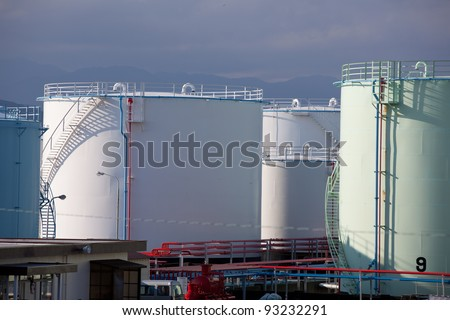 Fuel(oil) tanks in territory of a petrofactory.