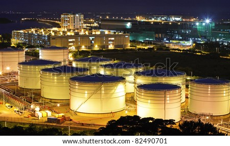 fuel tanks - stock photo