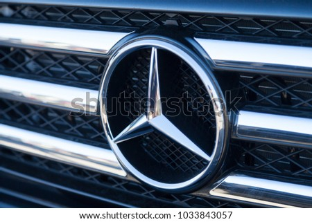 Fuerth Germany February 25 2018 Mercedes Benz Symbol On A Car