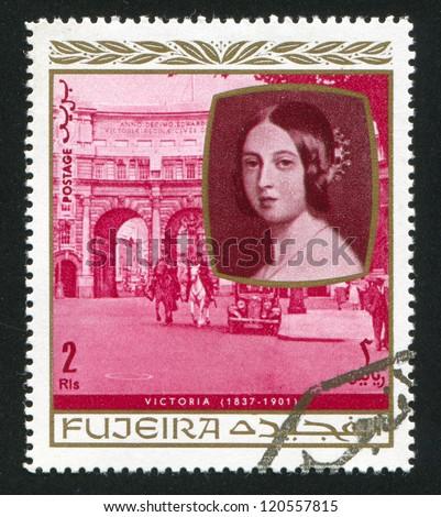 fujeira   circa 1976  stamp...