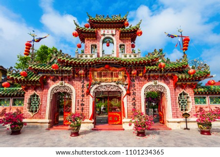 Fukian Assembly Hall or Phuc Kien in the Hoi An ancient town in Quang Nam Province of Vietnam