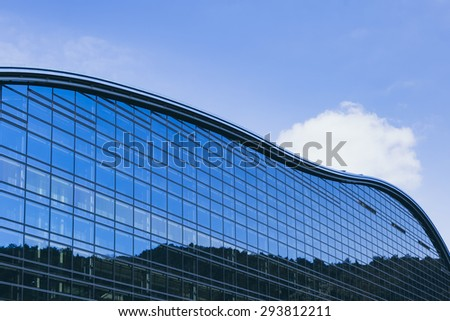 Fukuoka, Japan - February 20, 2012: Kyushu National Museum in Dazaifu Modern Architecture details Glass Facade