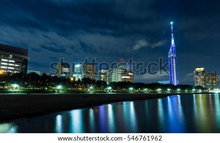 Fukuoka skyline #546761962