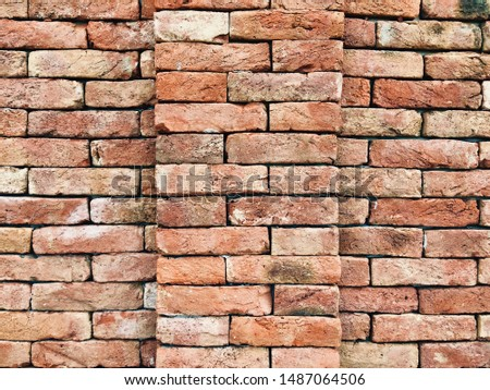 Full frame picture, bricks in the wall, built structure #1487064506