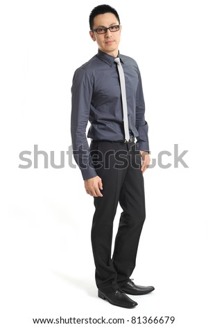 Full length portrait of a Asian businessman standing over white background