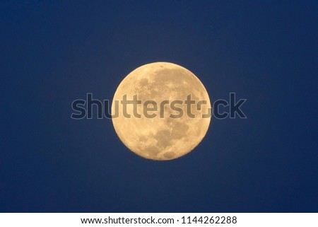 Full Moon / A full moon is the lunar phase that occurs when the Moon is completely illuminated as seen from Earth. #1144262288