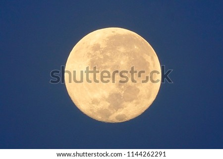 Full Moon / A full moon is the lunar phase that occurs when the Moon is completely illuminated as seen from Earth. #1144262291