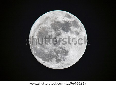 Full moon at night #1196466217