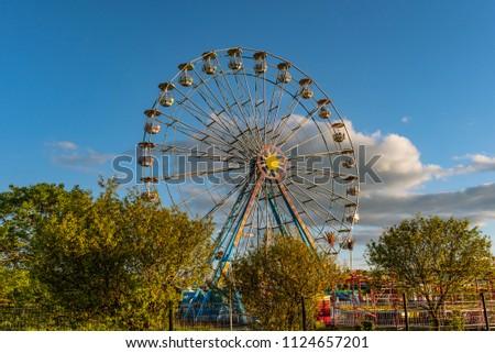Fun fear, fears wheel #1124657201