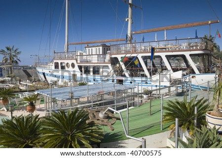 Funchal marina on the island of Madeira in May - stock photo