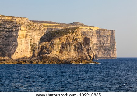 Fungus Rock - an islet made up of limestone, near Dwejra on the coast of the Maltese island Gozo