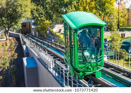 Funicular railway in Odessa, Ukraine in a beautiful summer day #1073771420