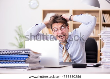 Funny accountant bookkeeper working in the office #736380256