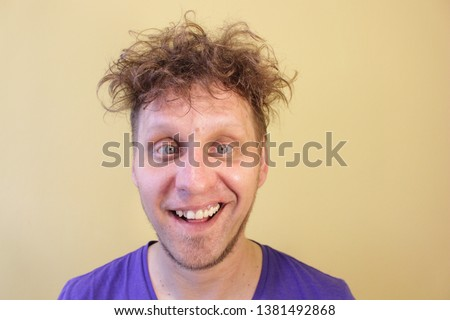 Funny Face. Idiot. The moron. Fool. Clown. Foolish man. Dumb more stupid. Сток-фото ©