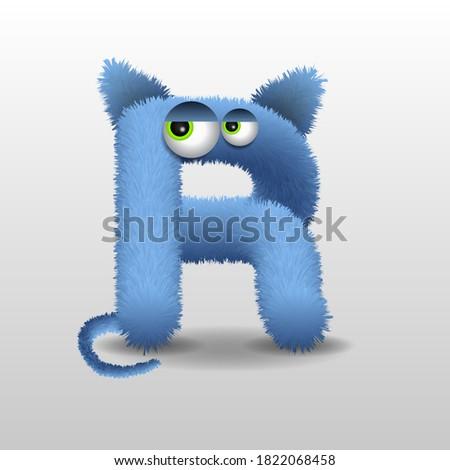 Funny Fur Monster letter R Stock fotó ©