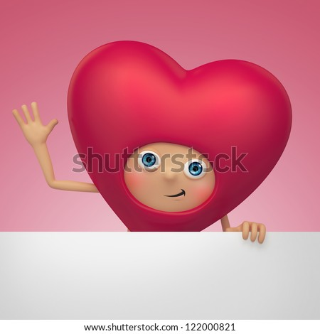 Funny heart cartoon character holding banner. Valentine's Day greeting. - stock photo
