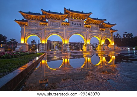 funny view of chiang kai shek memorial hall with blue sky at night
