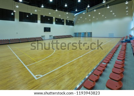 futsal  court, indoor football, gymnasium, indoor soccer, #1193943823