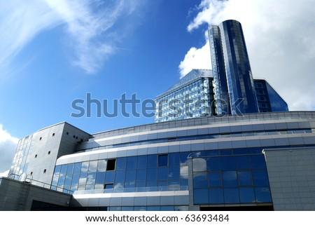 futuristic business building against blue sky. Minsk library, Belarus