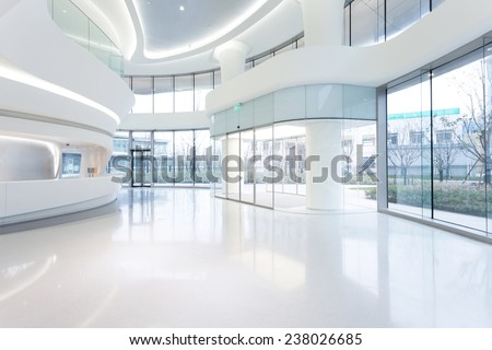 futuristic modern office building interior in urban city  #238026685