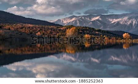 Gököz Naturel Parkın muhteşem göl manzarası Stok fotoğraf ©