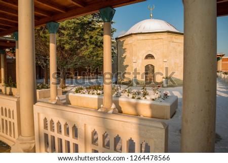 Gül baba tomb in Budapest Stok fotoğraf ©