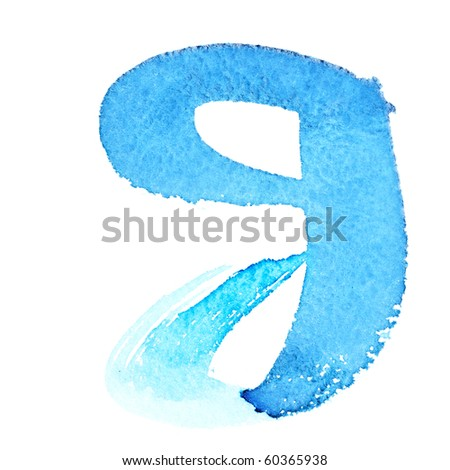 G - Watercolor letters (Lower case)