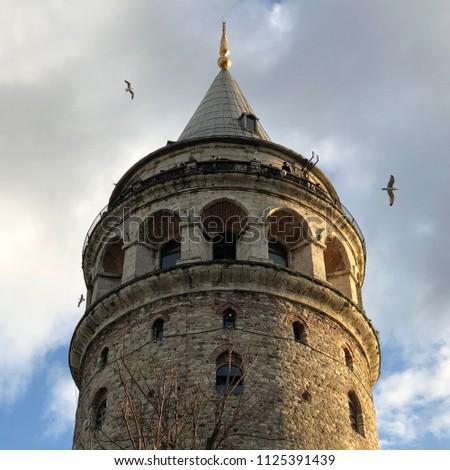 Galata tower istanbul turkey - Shutterstock ID 1125391439