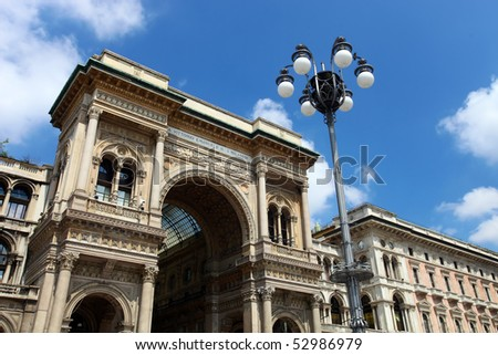 Galleria Vittorio Emanuele II, upper front facade, Milan, Italy