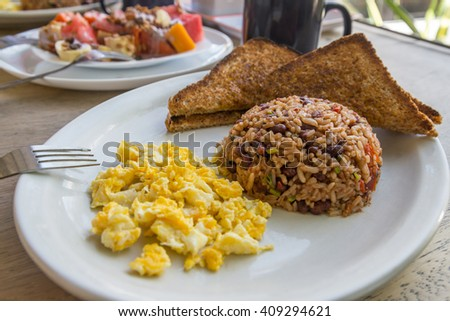 Shutterstock Gallo pinto breakfast of Costa Rica