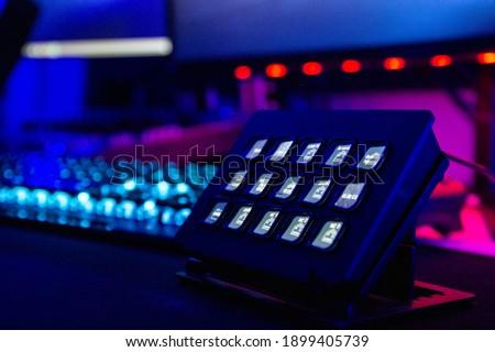 gaming keyboard streaming setup on desk Stock photo ©