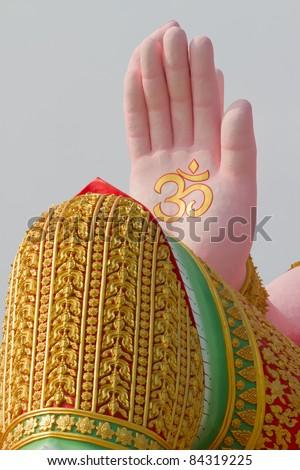 Ganesha\'s hand. Gods of India.