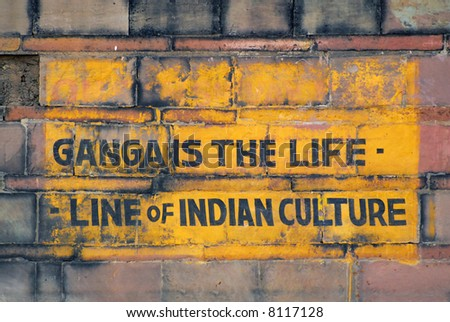 ganga is the life-line of indian culture painted on a wall