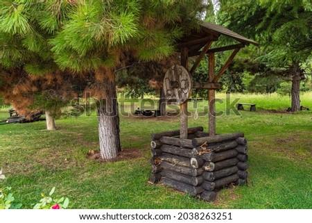 Ganja, Azerbaijan, July 27 2021. Heydar Aliyev park, bignest park on Caucasus