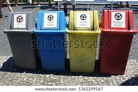 Garbage classification bins in Rio de Janeiro, Brazil. Waste management system. Foto stock ©
