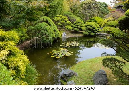 Garden #624947249