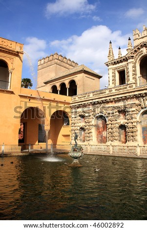 "Garden and pond of Seville  Palace ""Reales Alcazares"""